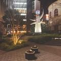 Photos: 渕上真希が見た景色~太陽の塔?!@有楽町~