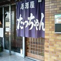 写真: 140625_1707~0001