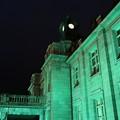Photos: 文翔館