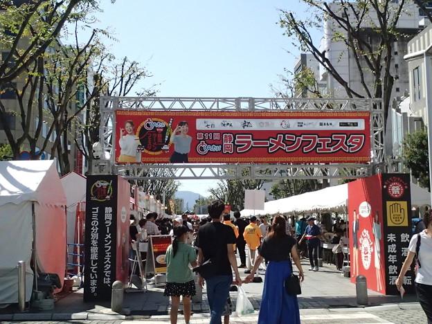 静岡ラーメン祭り