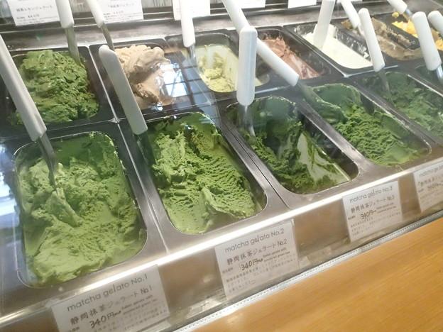 抹茶アイスクリームばっかし!!