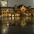 写真: 雨の日「東京駅」