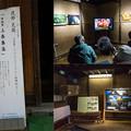 Photos: 甲州市「上条集落」写真展