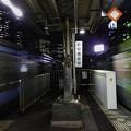 Photos: JR浜松町駅
