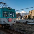 Photos: 2月23日「富士山の日」