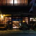 Photos: 古民家カフェ