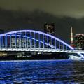 Photos: 築地大橋