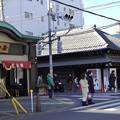 Photos: 門前町