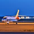 Photos: ファルコン2000 N332FJ 海上保安庁納入機