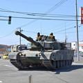 Photos: 第71戦車連隊 90式戦車
