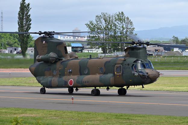 CH-47J 52933/JG-2933 106Avn