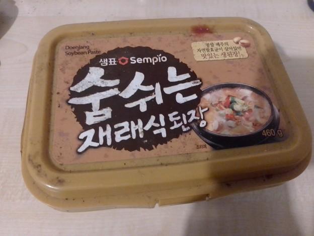 korean miso
