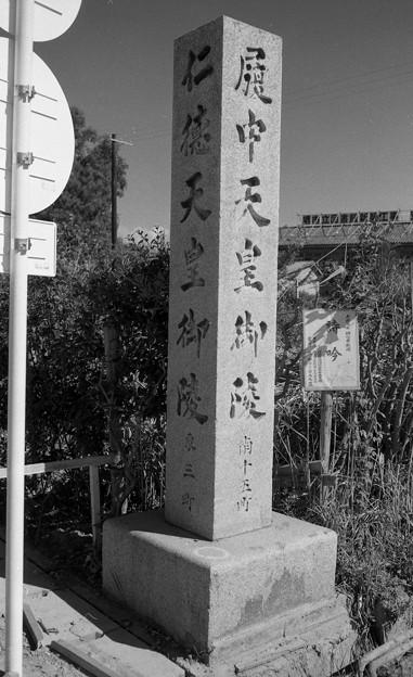 昭和45年 道標