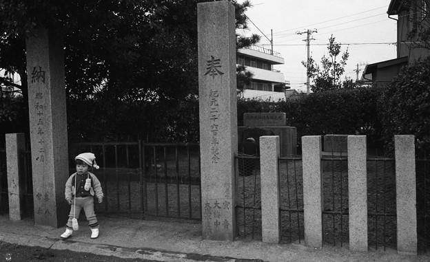 昭和53年 石津神社