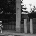 写真: 昭和53年 石津神社