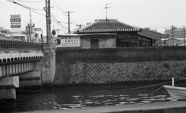 写真: 昭和53年 石津大橋