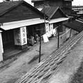 写真: 昭和53年 浜寺海水浴場跡地
