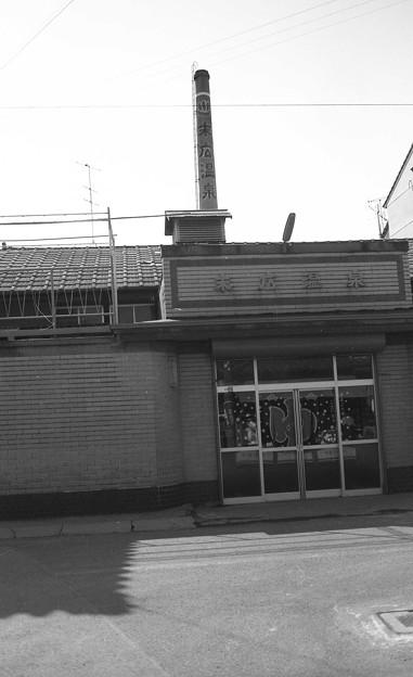 Photos: 昭和53年 末広温泉