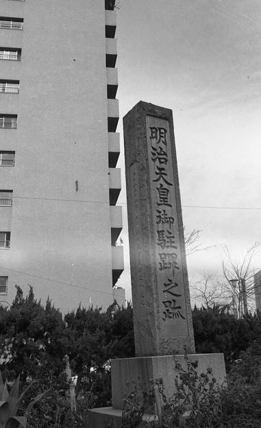 昭和53年 明治天皇御駐蹕の碑