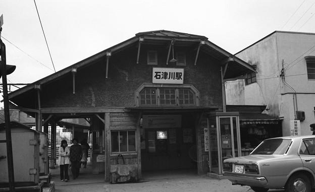 S53石津川駅