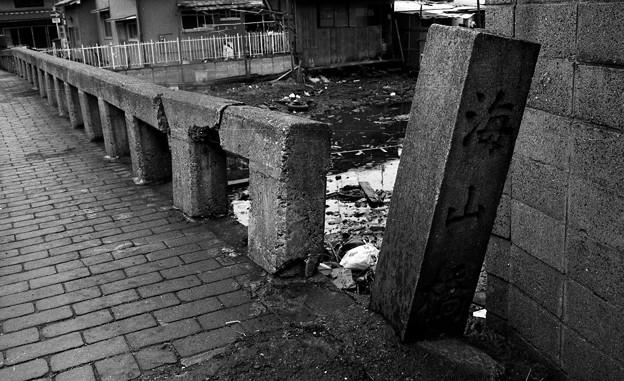 S53海山橋