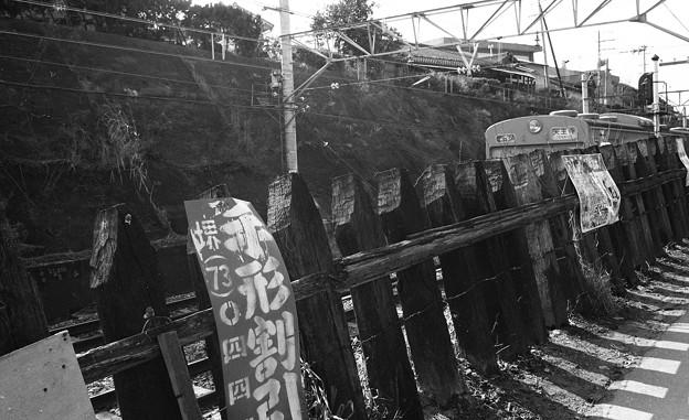 Photos: S53国鉄阪和線4
