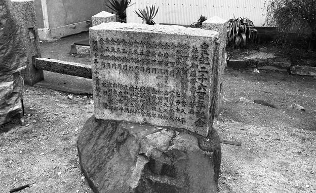 S53菅原神社御旅所2