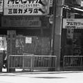 Photos: S53南海高野線堺東駅前2
