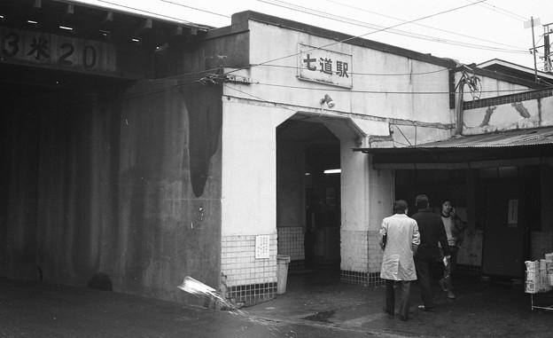 S53南海線七道駅1