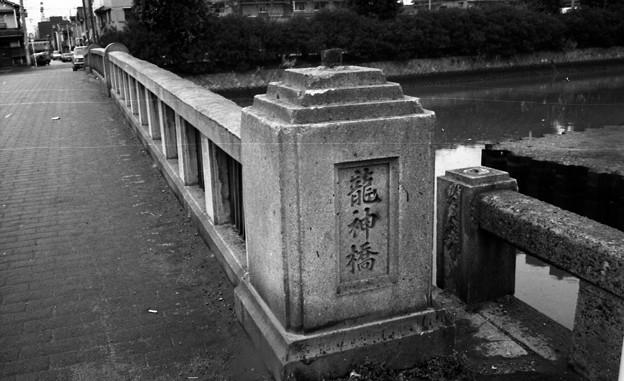 S53龍神橋