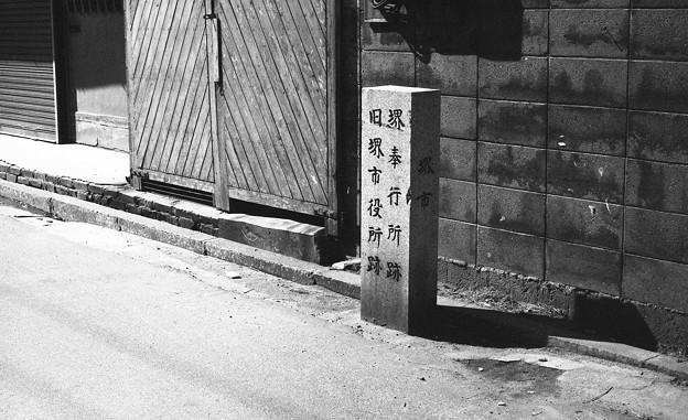 S53 堺奉行所跡