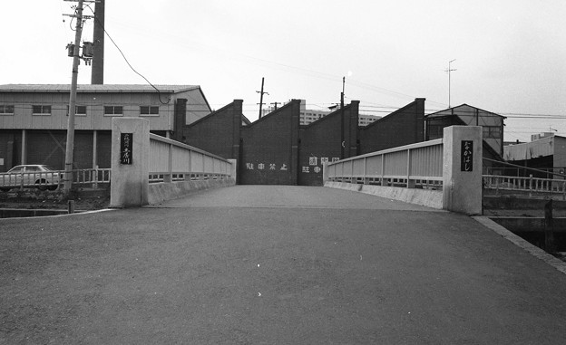 S53 中橋