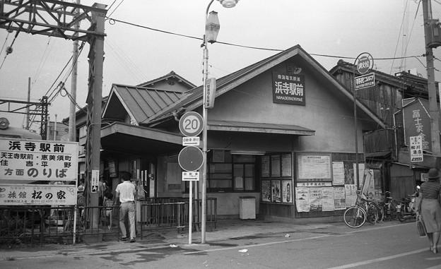 S50_阪堺線浜寺駅前停留所