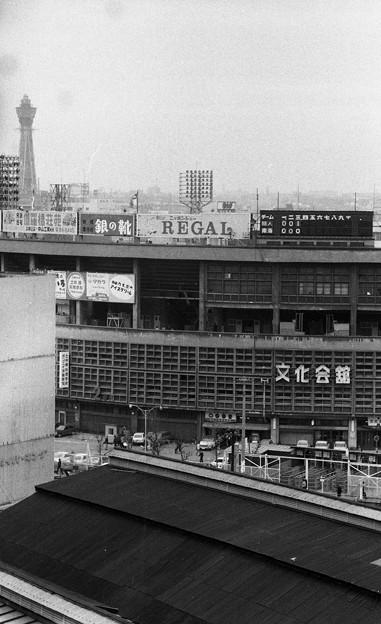 大阪球場と通天閣