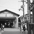 住吉公園駅1