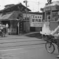 Photos: 阪堺線我孫子道停留所