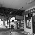Photos: 阪堺線恵美須町停留所2