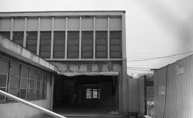 南海線天下茶屋駅