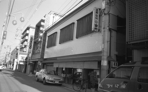 Photos: 宮竹昆布店