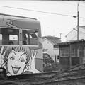 Photos: 阪堺線