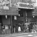 Photos: 堺東銀座通り商店街
