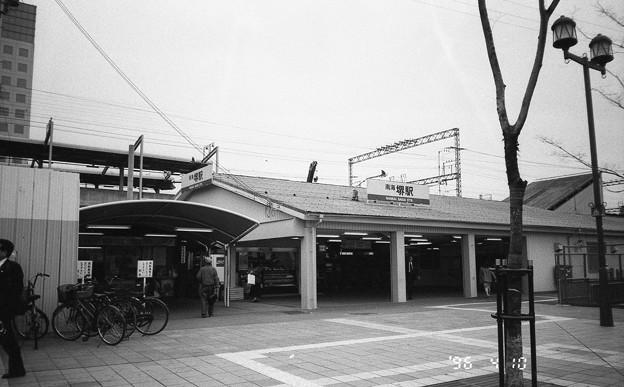 南海本線堺駅