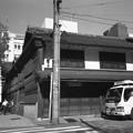 Photos: 旧小西家住宅