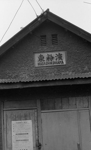 阪堺線 東粉浜停留所