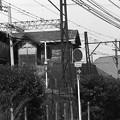 Photos: 南海線岸ノ里駅