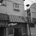 Photos: 安井温泉