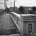 Photos: 相生橋