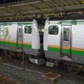 E233系3000番 上野東京ライン 熱海駅