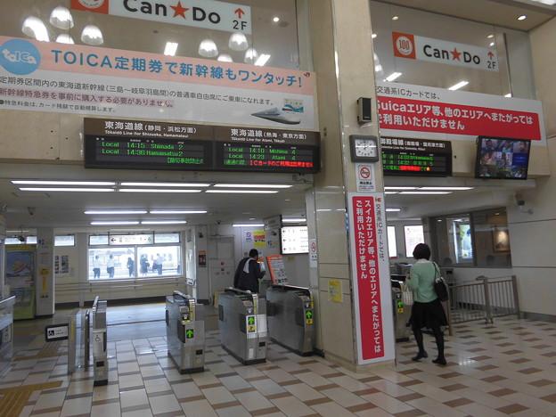 Photos: 沼津駅構内