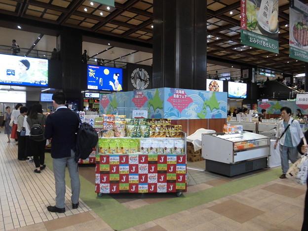 北海道フェス